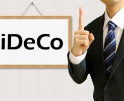 iDecoのアイキャッチ画像