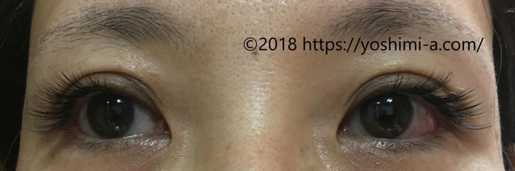 eyelush201809